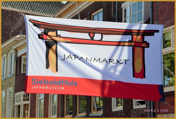 Flag Japan market Sieboldhuis Leiden-veritasvisit